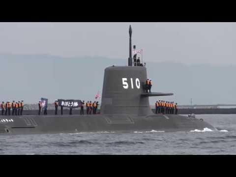 M190318D 海上自衛隊 潜水艦『しょうりゅう』 出航