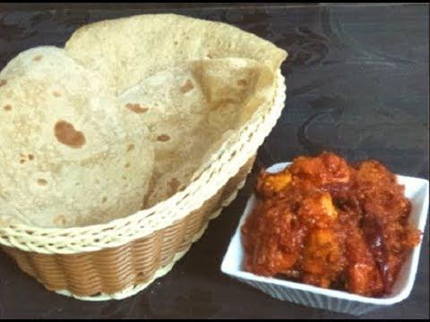 ചിക്കന് വിന്താലു/Chicken Vinthaloo/Spicy Chicken Recipe/Non-Veg Recipe