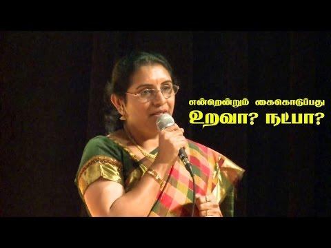 Kalyanamalai 2013 Connecticut, USA Program -Mrs Booma Nambirajan