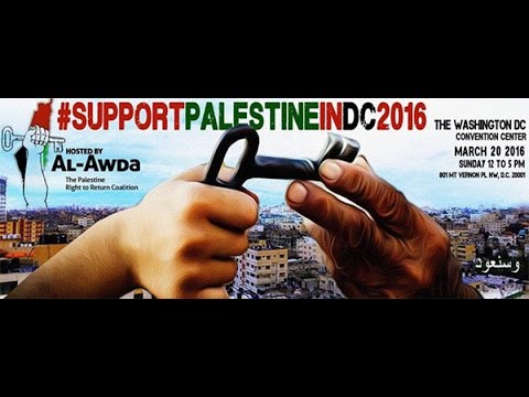 SUPPORT PALESTINE---PROTEST AIPAC,