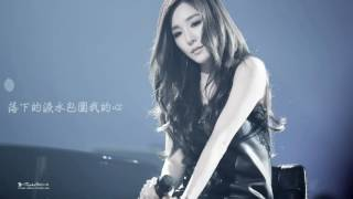【中字】티파니 TIFFANY(Girls' Generation) - moon u0026 sunrise (Y' Sketchbook)