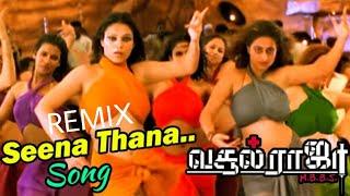 Tamilsongremix    sirichi sirichi vantha song Remix  Mixed By DJ Manish
