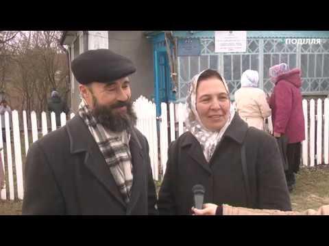 Поділля-центр: Старообрядці села Петрашівка Віньковецького району після Богослужіння пішли на вибори