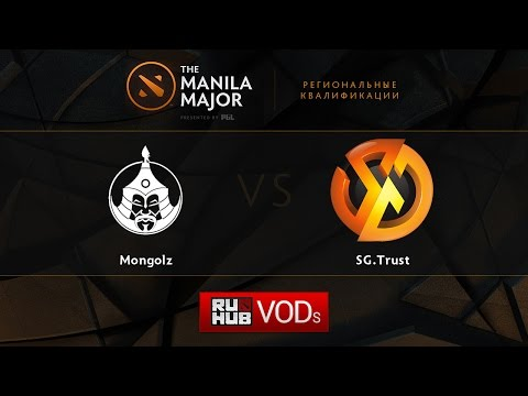 Mongolz vs SG.Trust,Manila Major Qualifiers game 2