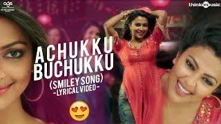 Thiruttuppayale 2 | Achukku Buchukku Lyrical | Susi Ganeshan | Bobby Simha, Amala Paul | Vidyasagar