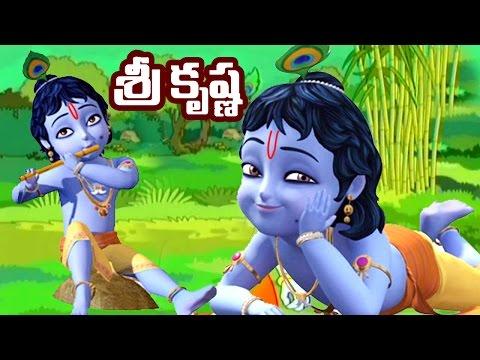 Baal Krishna Animated Short Movie  Sri Krishna Cartoon Movie  Animated Cartoon Movies For Children