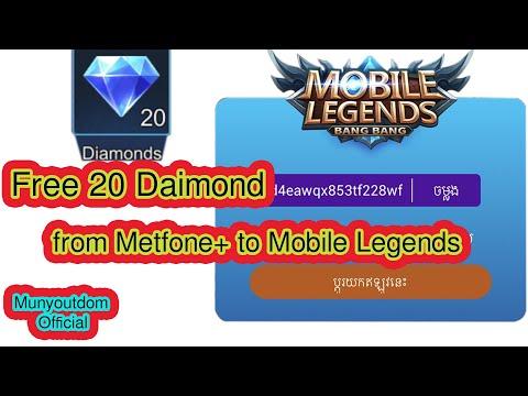 Free 40 Diamonds From Metfone+ Of MyMetfone ផ្តល់ជូន៤០ពេជ្រក្នុងមួយពីមិត្តហ្វូនផ្លឹមនៃ Mymetfone