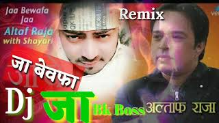 Song ja bewafa mujhe pyar nahi karna album dil ke tukde hajar huye singer altaf raja music. . vaishnav deva lirics arun bhairav dj mix by bk bo...