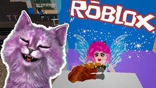 КОРОЛЕВСКАЯ ШКОЛА В РОБЛОКС 3 ОТЕЛЬ Royale High School roblox Fantasia Hotel КОШКА ЛАНА на отдыхе