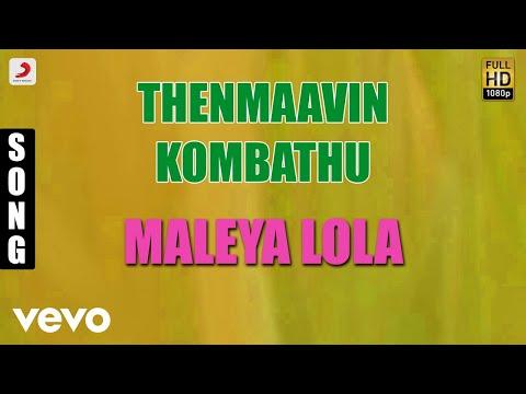 Thenmaavin Kombathu - Maleya Lola Malayalam Song | Mohanlal, Shobana