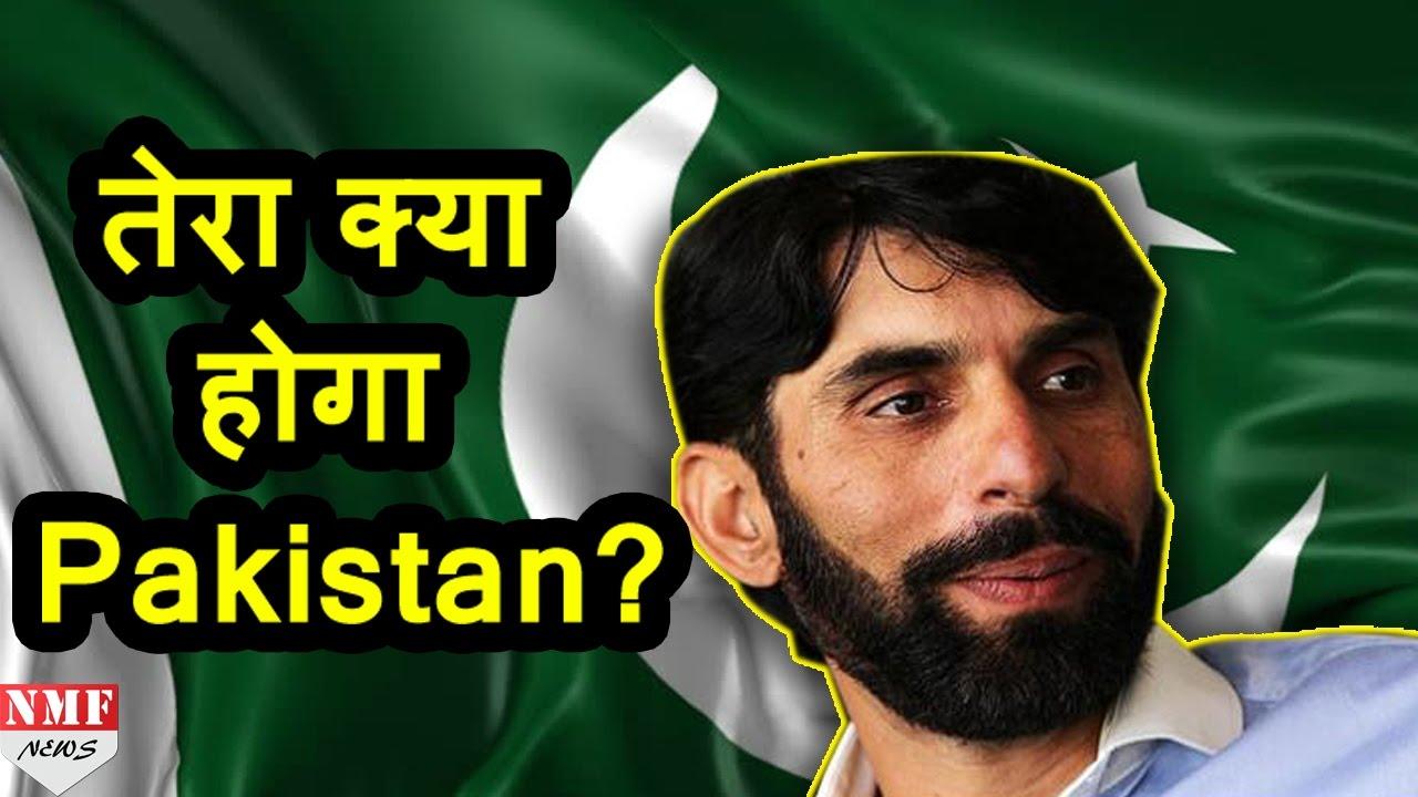 E A  E A Ac World Cup   E A Ae E A  E A  Entry  E A  E A   E A B E A Bf E A F Pakistan Cricket Team  E A  E A   E A B E A Be E A Ae E A A