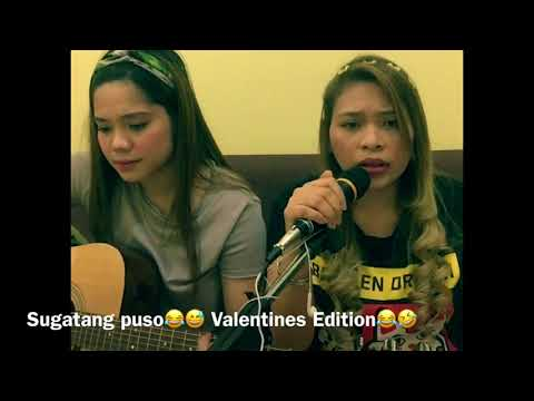 hiling  ft lovedimpz covered (VALENTINES EDITION SUGATANG PUSO)