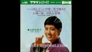 1964年の曲.