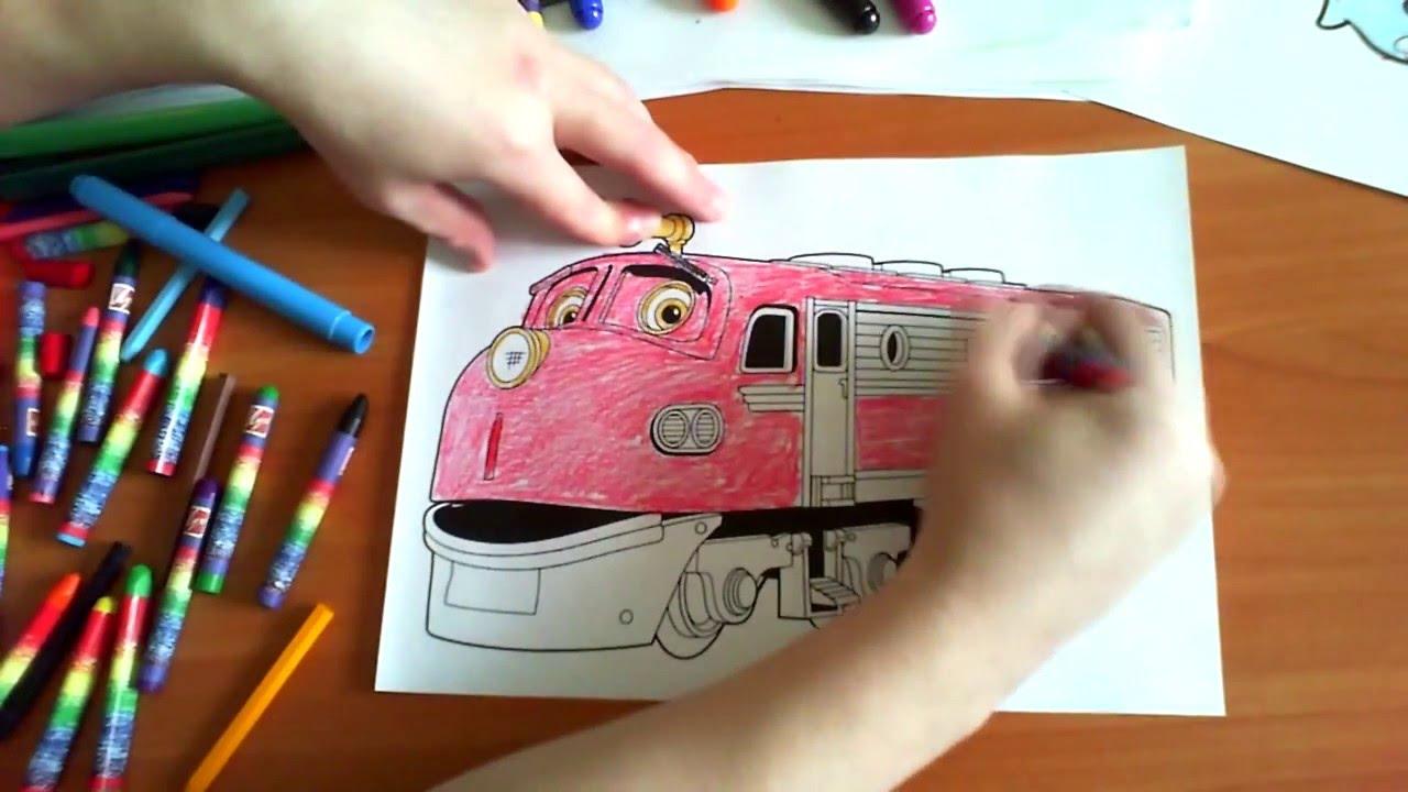 Fantástico Chuggington Koko Para Colorear Elaboración - Enmarcado ...