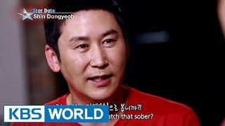 A pleasant meeting with Shin Dongyeob (Entertainment Weekly / 2015.06.19)