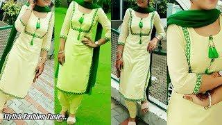 Latest Punjabi Suits | Colour combination suits | New colour combination salwar suits