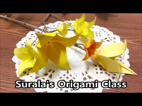 Origami - Forsythia (Flower) / 종이접기 - 개나리 (꽃)