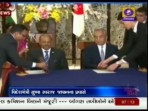 Sushma Swaraj attends 9th Indo-japan strategic dialogue in Tokyo