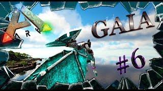 ARK: Survival Evolved жестокий грифон мод Gaia #6 (моды в Арк Сурвайвал)