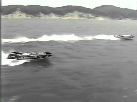 Bob Kaiser -1987 Grand Haven, Michigan, Offshore Racing