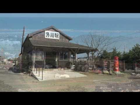 """【2017】銚子 """" Travel in Choshi city by Choshi electric railway"""" Promotion Movie"""