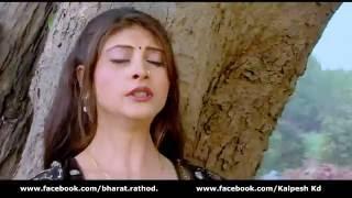 Tara Prem Ma Re (Rajal Barot Mix) - Dj Bharat Aafwa & Kalpesh Kd Promo