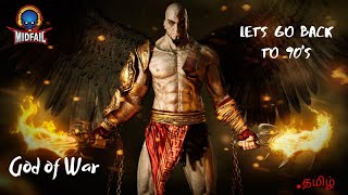 God of war II | PS2 Game | Old memories | #Tamil | Road to 1L subs  21-07-2019