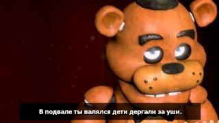5 Ночей С Фредди Анимация Рэп Битва Фредди vs СпрингТрап Five Nights At Freddy s