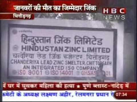 Hindusthan Zinc Ka Khaer