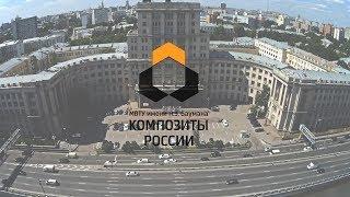 видео Автоматизация столовых МЧС