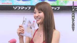 4代目ミスマリンちゃんとしても人気のグラビアアイドル・山口沙紀が10枚...