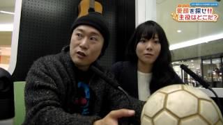 ゲストトーク グランドソフト① (第3回)