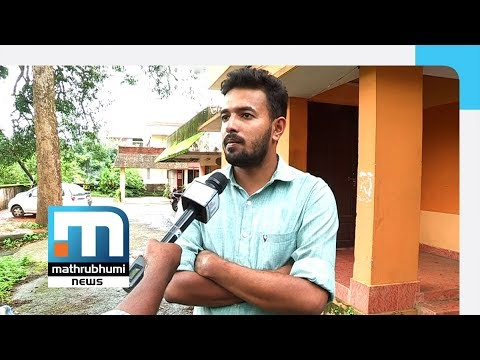 Jesna's Brother Suspects Role Of Friend In Her Missing| Mathrubhumi News