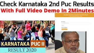 Check 2nd Puc Result in 2minutes   www.Karresults.nic.in 2020   How To Check 2nd PUC Result easy
