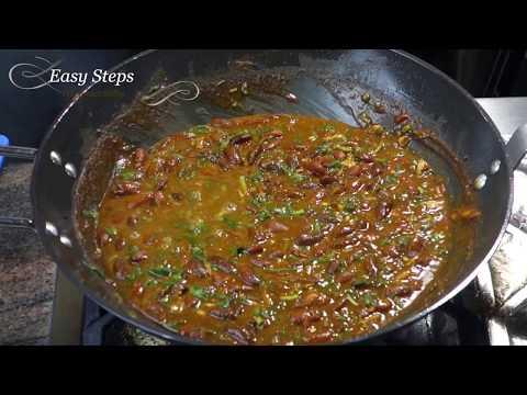Rajmah Chawal   Punjabi Style Rajma Chawal Recipe   Red Kidney Beans