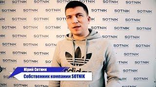 ВидеоВакансия №4 — Менеджер по продажам IT-услуг в компанию SOTNIK