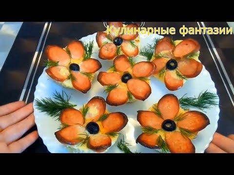 7 Великолепных Блюд из Колбасы! Быстро Просто и Красиво!