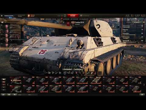 World Of Tanks Настройки графики для ноутбуков и средних ПК