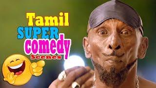 Tamil New Movie Comedy | Tamil comedy Scens | Tamil Funny Scenes | Tamil Movie Funny Scenes