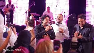 """حماقي يغني """"يا منعنع"""" مع مصطفى حجاج في احد الافراح بأحدى فنادق القاهرة (الڤيديو كامل)"""