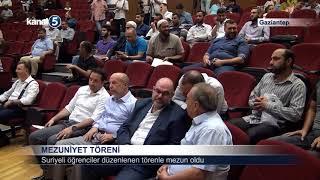 Suriye'li Vatandaşları İlahiyat Mezuniyet Töreni Gaziantep 1