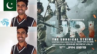 URI: The Surgical Strike Review Hindi dubbed in urdu Store 2019
