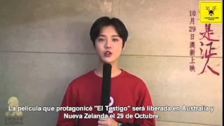 "[SUB ESP] 151026 ""El Testigo""《我是证人》 - Saludos de Luhan"