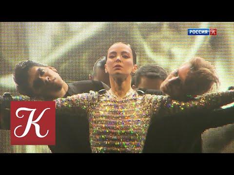Диана Вишнёва представляет проект