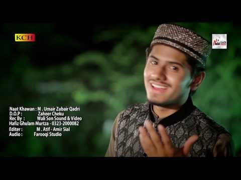 KALAM-E-IQBAL - MUHAMMAD UMAIR ZUBAIR QADRI - OFFICIAL HD VIDEO - HI-TECH ISLAMIC