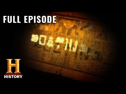 Nostradamus Effect: Ancient Hieroglyphs Predict Doomsday (S1, E10) | Full Episode | History