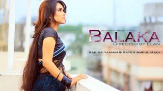 Download Lagu Sabina Yeasmin & Syed Abdul Hadi | Album Song | বলাকা | Balaka | Shoshe | Lopa | New Music Video mp3