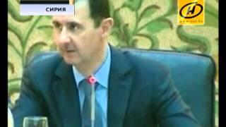 Башар Асад признал, что в его стране идёт война,Сирия
