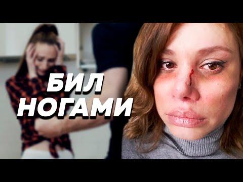 Домашнее насилие. Нужен ли закон о домашнем насилии? Жертвы домашнего насилия дают интервью