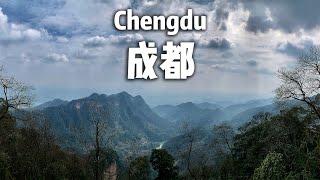 Travel to Chengdu, China / 中国成都旅行